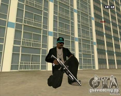 Chrome Weapon Pack для GTA San Andreas третий скриншот