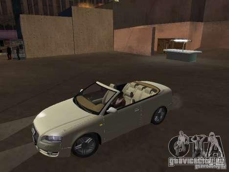 Audi A4 Convertible v2 для GTA San Andreas