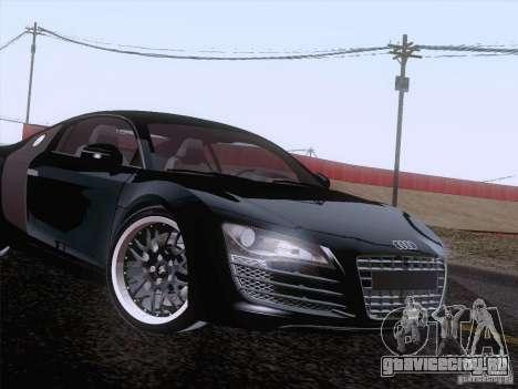 Audi R8 Hamann для GTA San Andreas двигатель