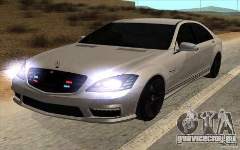 Mercedes-Benz S65 AMG с мигалками для GTA San Andreas