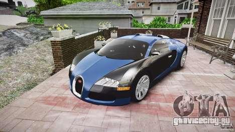 Bugatti Veyron 16.4 v3.0 2005 [EPM] Strasbourg для GTA 4 вид сзади