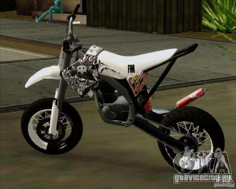 Honda 50 Tuned Stunt для GTA San Andreas вид слева