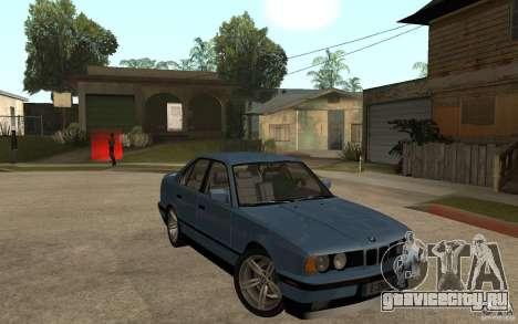 BMW E34 535i 1994 для GTA San Andreas вид сзади