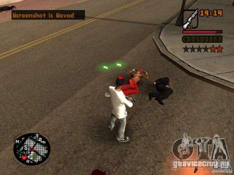 GTA IV Animation in San Andreas для GTA San Andreas третий скриншот