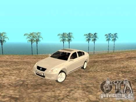 Lexus GS-350 для GTA San Andreas