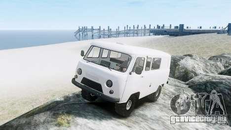 Уаз 3909 для GTA 4