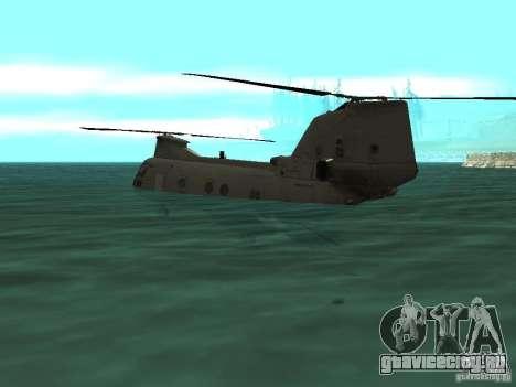 Вертолёт Leviathan для GTA San Andreas вид сзади