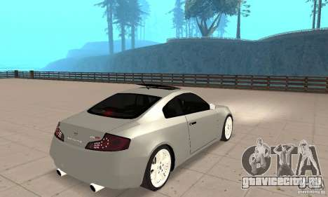 Nissan Skyline 350GT 2003 для GTA San Andreas вид слева