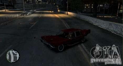Реалистичные повреждения авто для GTA 4 второй скриншот