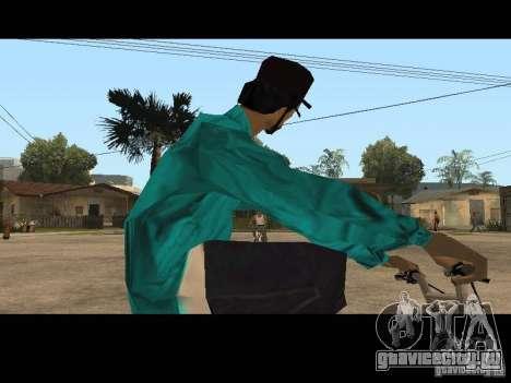Varrio Los Aztecas для GTA San Andreas второй скриншот