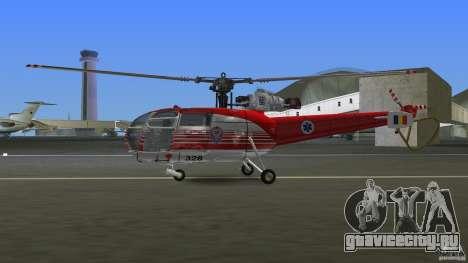 IAR 316B Alouette III SMURD для GTA Vice City вид сзади слева
