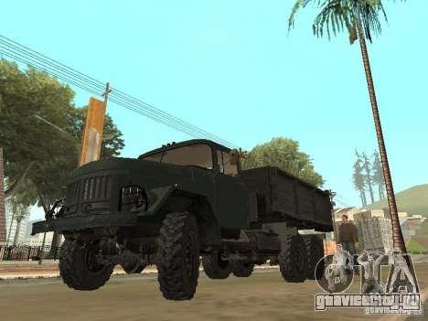 ЗиЛ 131 Самосвал для GTA San Andreas
