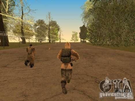 Скин Шрама из Сталкера для GTA San Andreas четвёртый скриншот