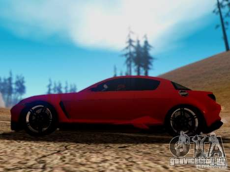 Mazda RX8 Reventon для GTA San Andreas вид снизу