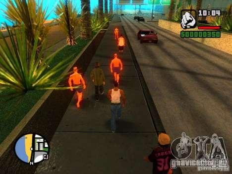 Текстуры района Восточный пляж для GTA San Andreas четвёртый скриншот