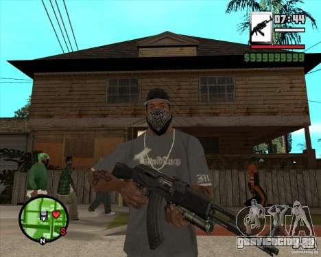 AK47 with GP-30 для GTA San Andreas
