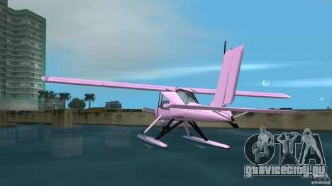 PZL 104 Wilga для GTA Vice City вид справа