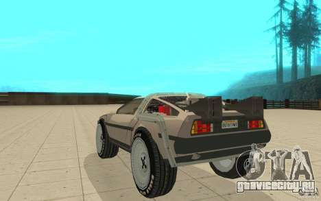 DeLorean DMC-12 (BTTF1) для GTA San Andreas вид сзади слева