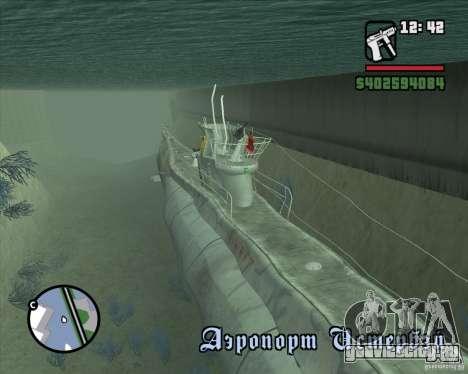 U99 German Submarine для GTA San Andreas второй скриншот
