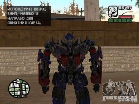 Optimus Prime для GTA San Andreas