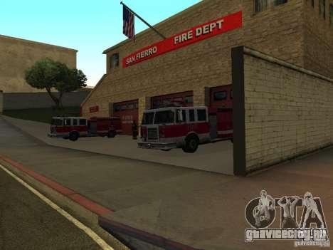 Оживлённая пожарная часть в SF для GTA San Andreas третий скриншот