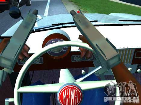 Москвич 403 С Милиция для GTA San Andreas вид сбоку