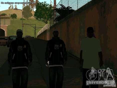 Новые баллас East side Purpz для GTA San Andreas