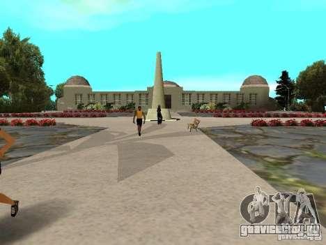 Каменная гора для GTA San Andreas третий скриншот