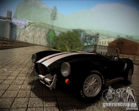 Shelby Cobra 427 Full Tunable для GTA San Andreas