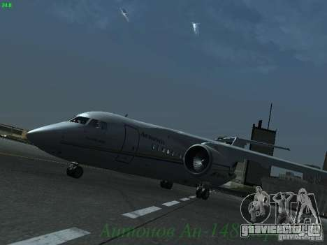 Антонов Ан-148 Aerosvit Ukrainian Airlines для GTA San Andreas вид слева