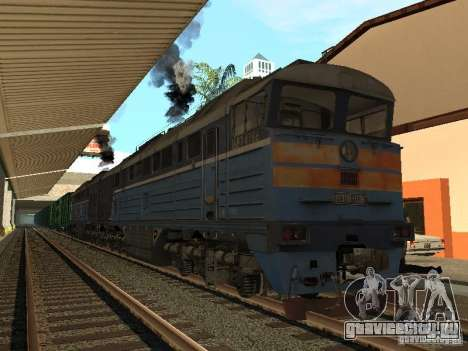 ЖД модификация III для GTA San Andreas