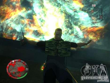Новая взрывчатка для GTA San Andreas третий скриншот
