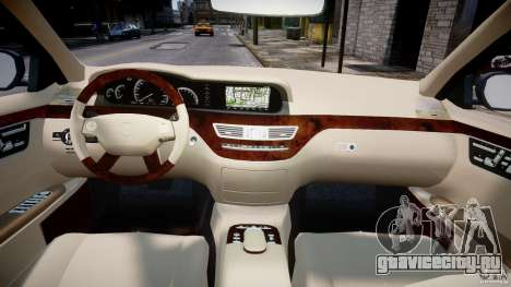 Mercedes-Benz S-Class 2007 для GTA 4 вид снизу