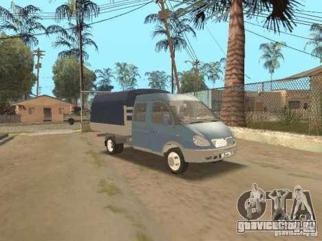 Газ 33023 Газель Фермер для GTA San Andreas