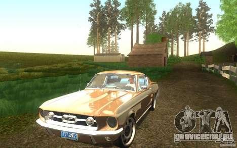 Ford Mustang 1967 American tuning для GTA San Andreas вид сбоку