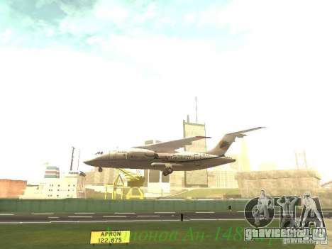 Антонов Ан-148 Aerosvit Ukrainian Airlines для GTA San Andreas вид сбоку