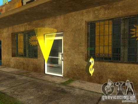 Бизнес Сиджея V2.0 для GTA San Andreas третий скриншот