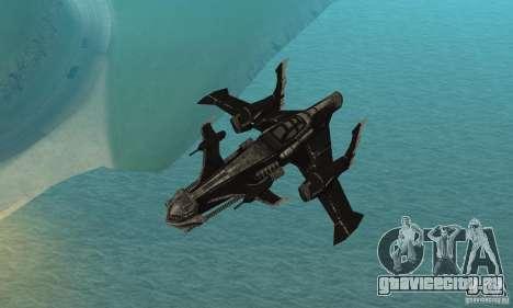 Hydra TimeShift Skin 2 для GTA San Andreas вид изнутри