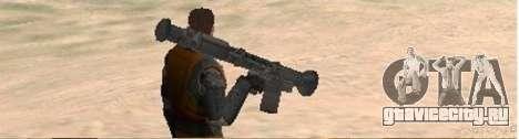 Half-Life weapon pack для GTA San Andreas