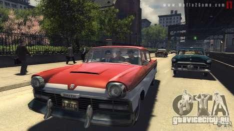 Загрузочные картинки в стиле Mafia II + бонус! для GTA San Andreas четвёртый скриншот
