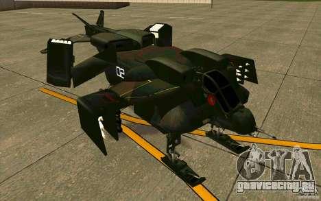 Aliens vs. Predator Marine Drobship для GTA San Andreas вид слева