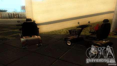 Elektroscooter - Speedy для GTA San Andreas вид сзади слева