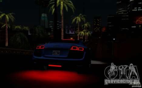 Sa Game HD для GTA San Andreas восьмой скриншот