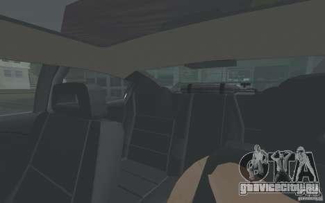 Saturn Ion Quad Coupe для GTA San Andreas вид снизу