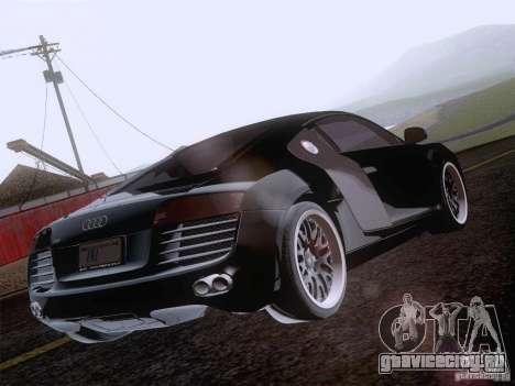Audi R8 Hamann для GTA San Andreas колёса