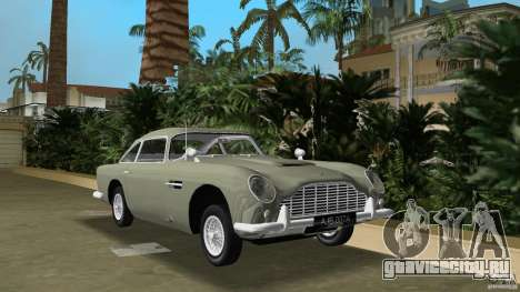 Aston Martin DB5 63-54 (JAMES BOND) для GTA Vice City