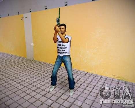 Mauser C96 для GTA Vice City четвёртый скриншот
