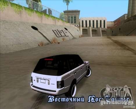 Range Rover Hamann Edition для GTA San Andreas салон