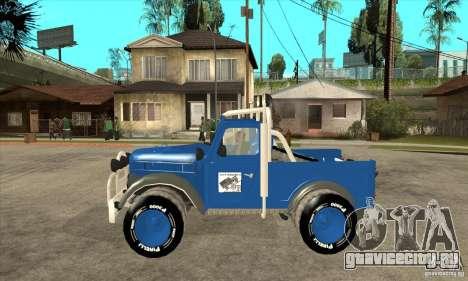 Aro M461 - Offroad Tuning для GTA San Andreas вид слева