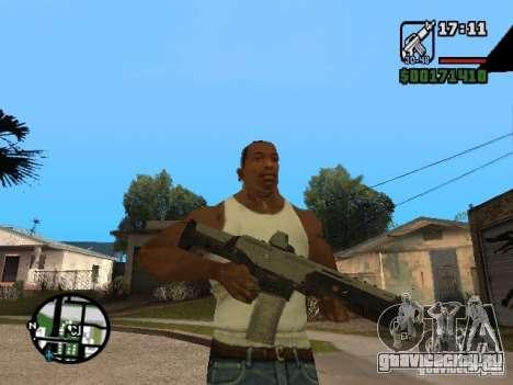 ACR из COD MW 2 для GTA San Andreas